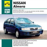 Руководство По Ремонту Автомобиля Ниссан